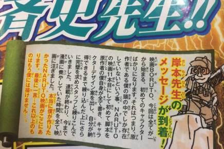 Masashi Kishimoto Retirement?!