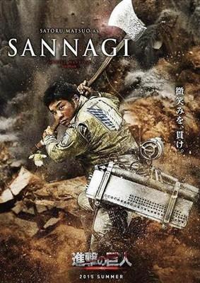 Satoru Matsuo as Sannagi