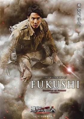 Shu Watanabe as Fukushi