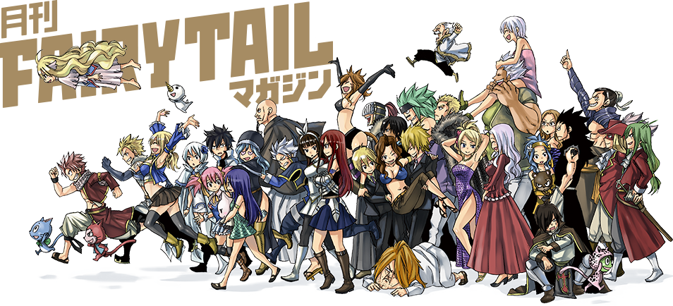 Fairy Tail Monthly Magazine