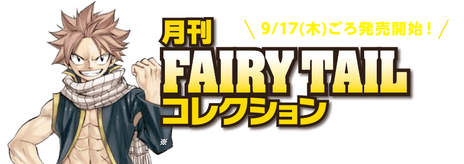Monthly Fairy Tail Collection