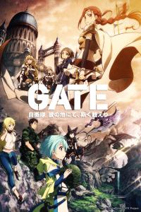 GATE Poster