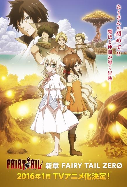 Fairy Tail Zero AnimeAnnounced