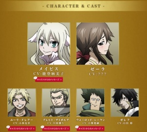 Fairy Tail Zero Character and Cast