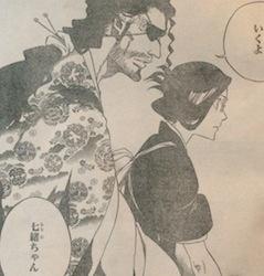 Shunsui help Nanao
