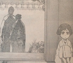 Bleach 652 Manga Preview(Spoilers)
