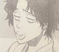 Young Shunsui