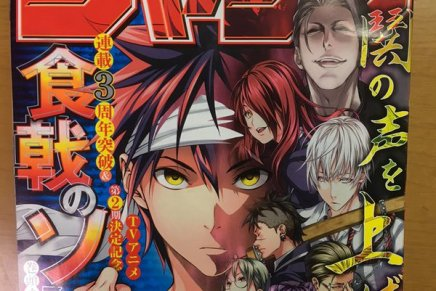 Food Wars! Shokugeki no Soma to get Second Season