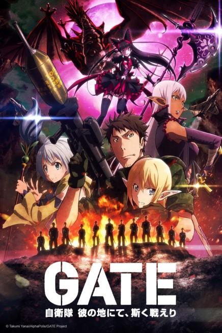 Watch GATE: Jieitai Kanochi nite, Kaku Tatakaeri(Anime)