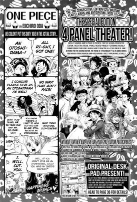 One Piece New Year Special