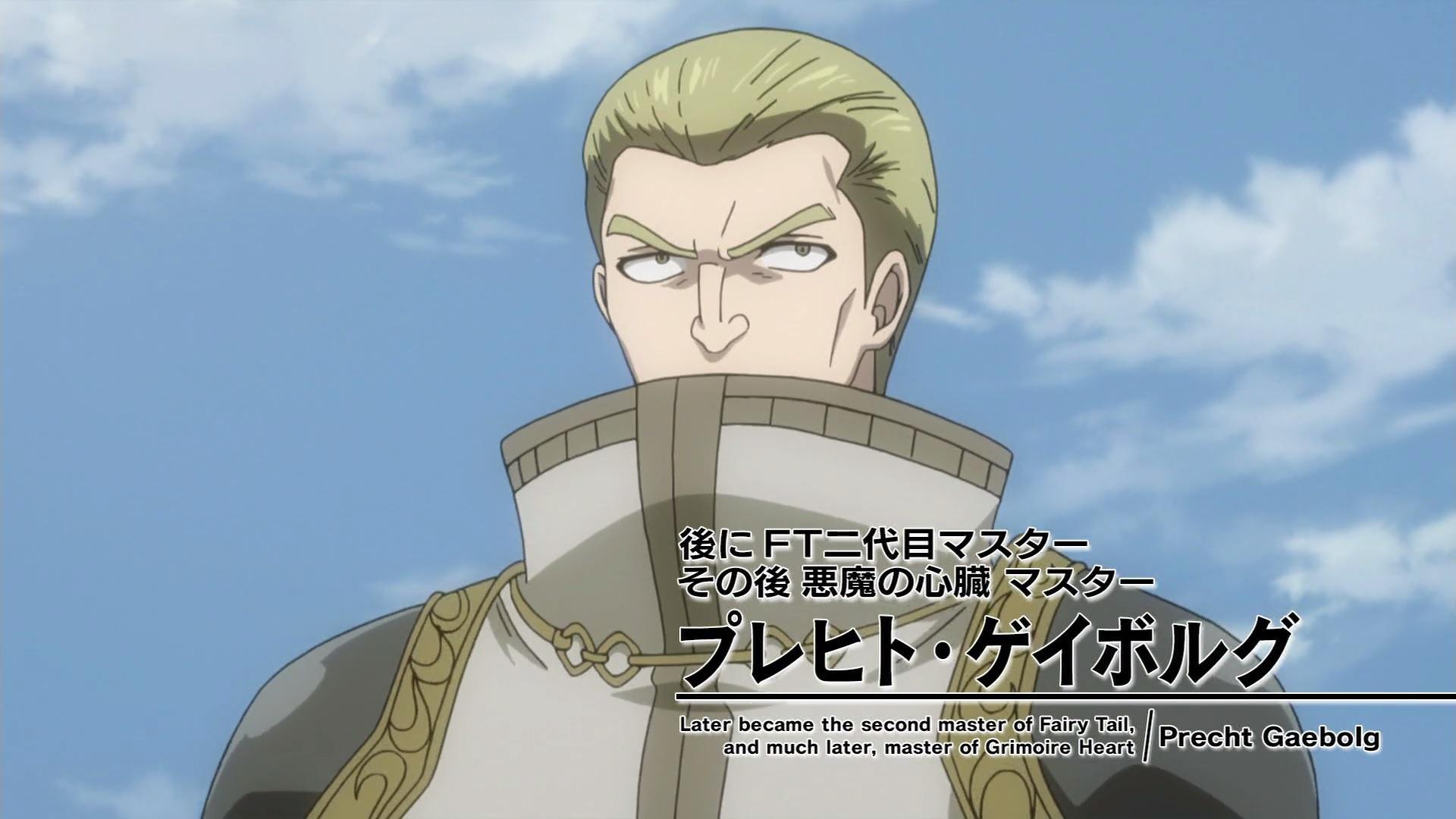 Anime Characters Named Zero : Fairy tail zero mavis journey daily