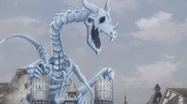 Blue Skull Dragon Guild
