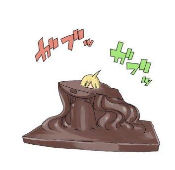 Chocolate Mavis Vermillion 3
