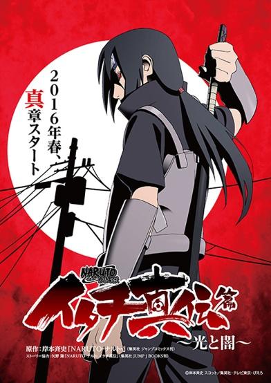 Naruto Shippuden Itachi Shinden-hen
