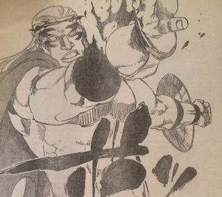 Bleach 666 Manga Preview(Spoilers)