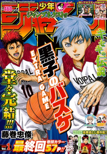 'Kuroko's Basketball – Extra Game' Anime Movie Adaptation 2017