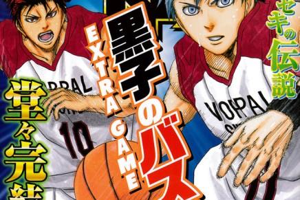 'Kuroko's Basketball – Extra Game' Anime Movie Adaptation2017