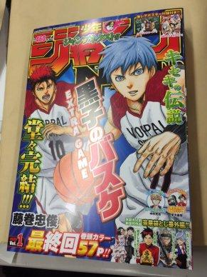 Kuroko's Basketball - Extra Game