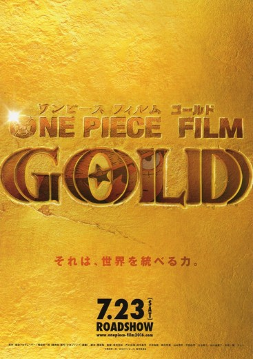 One Piece Film Gold Poster