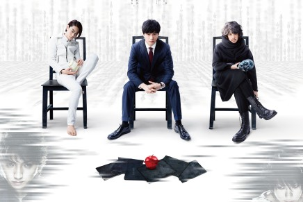 Death Note 2016 Live Action Film Characters and Video Teaser