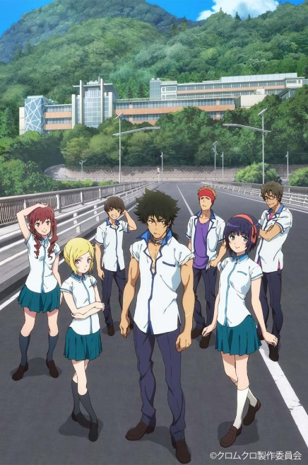 Watch Kuromukuro (Anime)