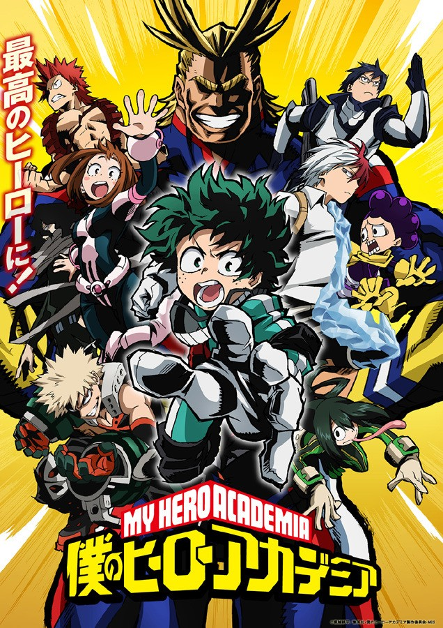 read my hero academia