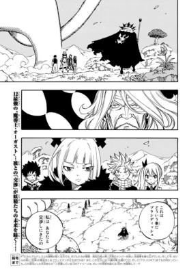 Fairy Tail 487 Meeting August