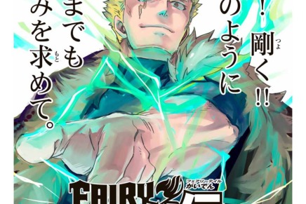 Fairy Tail's Laxus Dreyar Spinoff MangaReleases
