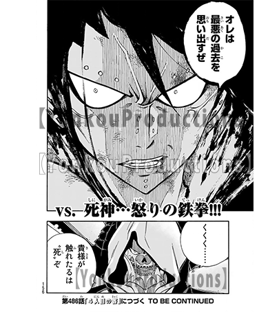 Gajeel fights Bradman