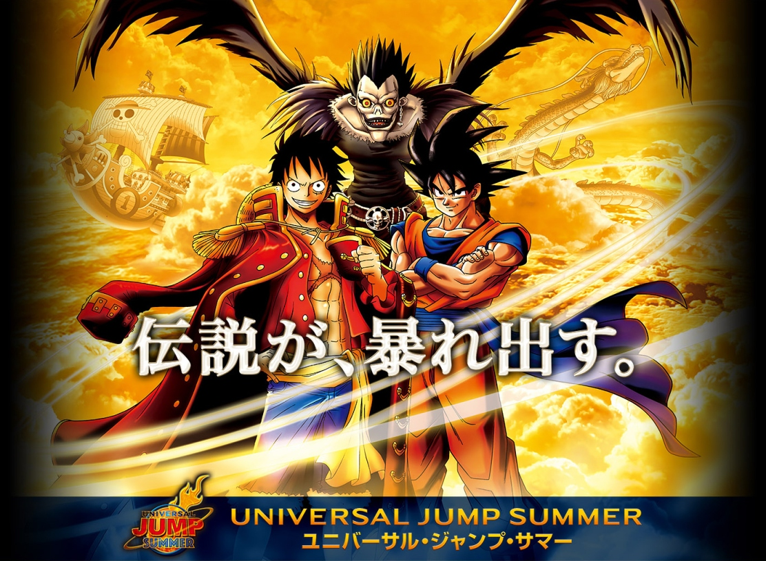 Universal Jump Summer Dragon Ball Z One Piece Death Note