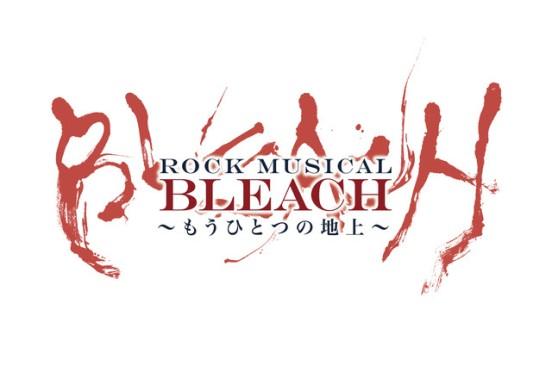 Bleach Rock Musical