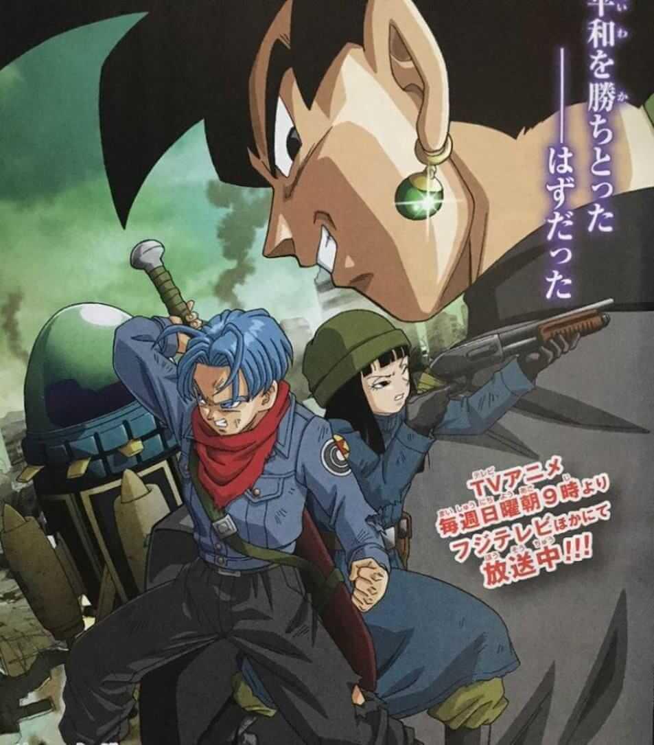 Dragon Ball Super Trunks Mai Goku