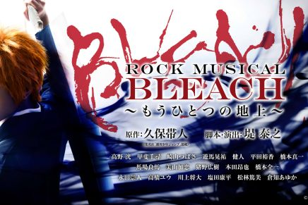 Rock Musical Bleach Previews New Cast and Visuals