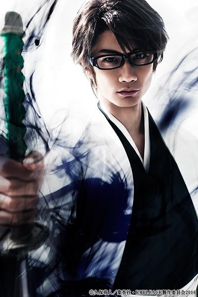 Ryoma Baba as Sosuke Aizen | Daily Anime Art