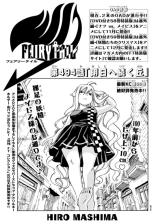 Fairy Tail 494 front poster Mavis