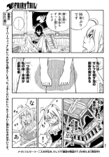 Fairy Tail 494 Mavis and Zeref