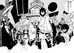 Fairy Tail 494 Spriggan 12 and Zeref