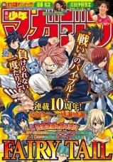 Fairy Tail 495 10 Years
