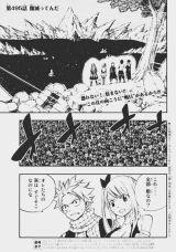 Fairy Tail 495 Alvarez Soldies and Natsu