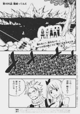Fairy Tail 495 Alvarez Soldies and Natsu