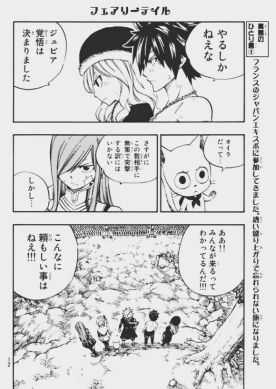 Fairy Tail 495 Everyone gets ready
