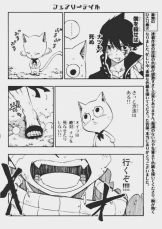 Fairy Tail 495 Happy thinks about Zeref