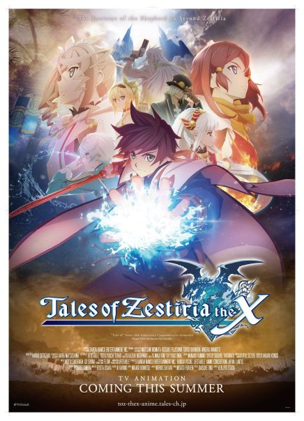 Watch Tales of Zestiria The X(Anime)