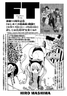 Fairy Tail 498 Cover