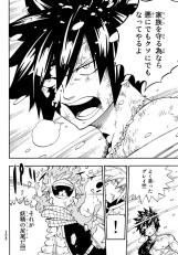 Fairy Tail 498 Gray