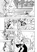Fairy Tail 500 Invel fights Gray