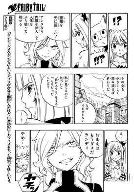 fairy-tail-501-dimaria-appears