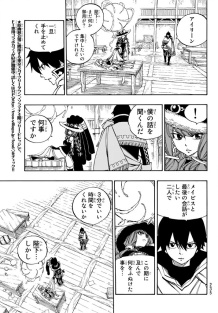 fairy-tail-502-zeref-appears