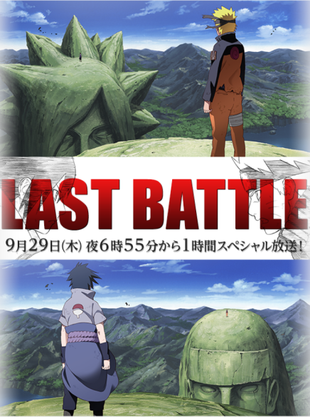Naruto Shippuden Anime Schedule For Final Battle