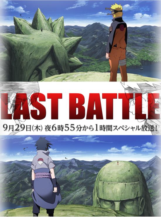 naruto-vs-sasuke-final-battle
